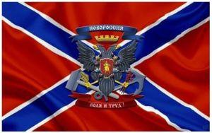 Novorussian flag