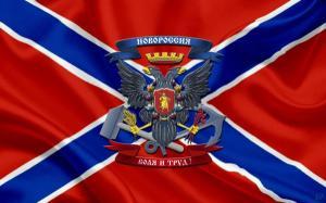 Le drapeau de la Nouvelle Russie.