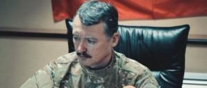 Colonel Strelkov