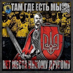 """Affiche de recrutement du """"bataillon Azov"""","""