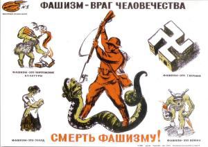 fascisme, l'ennemi de l'humanité