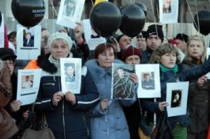 Odessa, commémoration des morts de Kulikovo Pole.