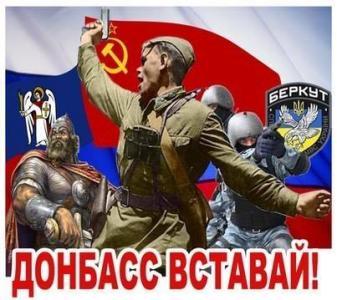 Musiques patriotiques du Donbass et de Novorussie.