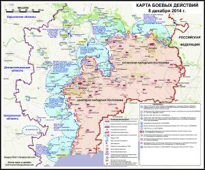 Carte des opérations au 8 décembre