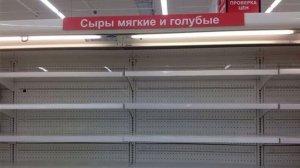 Kiev : La Junte a pillé les réserves de nourriture.